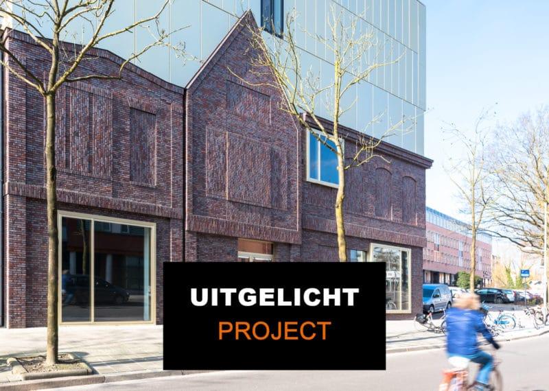 Gevel van het Prins Claus Conservatorium in Groningen.
