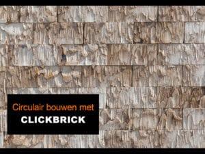 Detail van een muur met ClickBrick